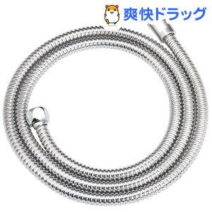 GAONA メタルシャワーホース1.6m GA-FF016(1コ入)【GAONA】
