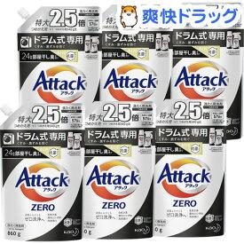 アタックZERO 洗濯洗剤 ドラム式専用 詰め替え 大サイズ(860g*6袋セット)【アタックZERO】