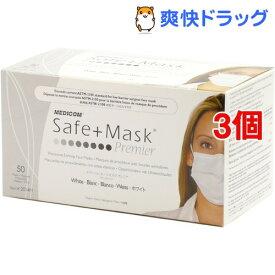 メディコム セーフマスク プレミア ホワイト 2014M(50枚入*3コセット)【セーフマスク】