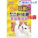 チャオ 食塩無添加 高齢猫用 柔らかふわふわ かつお節(40g*16コセット)【チャオシリーズ(CIAO)】