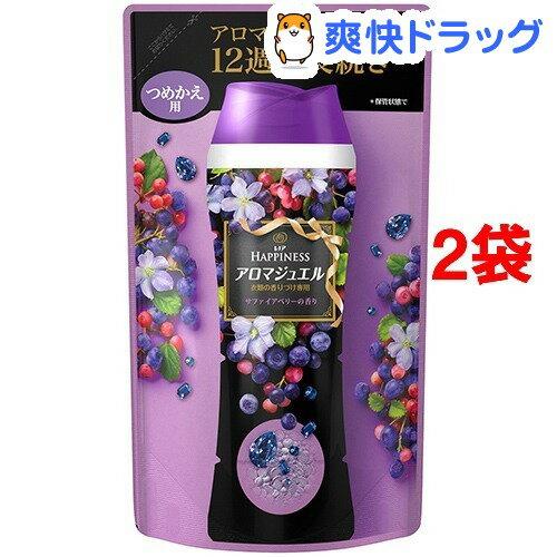 レノアハピネス アロマジュエル サファイアベリーの香り 詰替え 香り付け専用剤(455mL*2コセット)【レノアハピネス アロマジュエル】