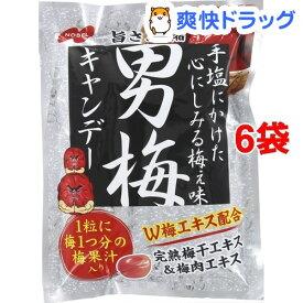 ノーベル 男梅キャンデー(80g*6コセット)【男梅】