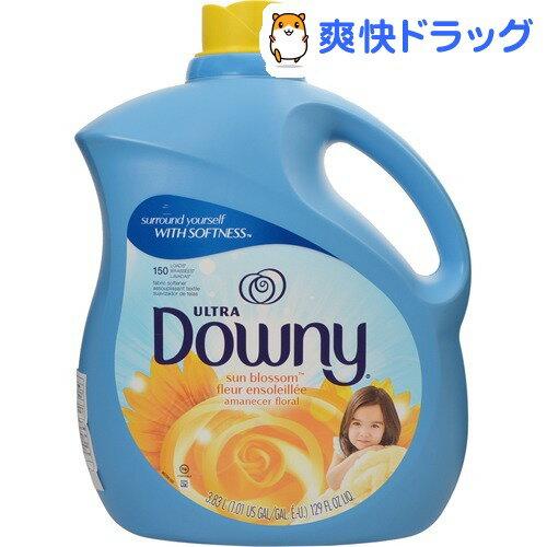ダウニー サンブロッサム(3.83L)【ダウニー(Downy)】