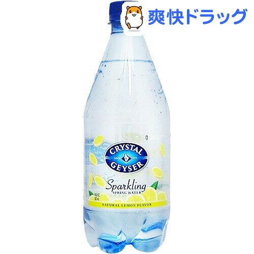クリスタルガイザー スパークリング レモン (無果汁・炭酸水)( 532mL*24本入)【クリスタルガイザー(Crystal Geyser)】[炭酸水(スパークリングウォーター) 24本 水]【送料無料】