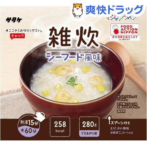 マジックライス 雑炊 シーフード風味(70g)【マジックライス】