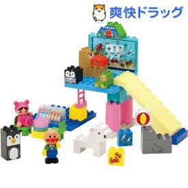 アンパンマン キラキラこおりの水族館ブロックセット(1セット)【ブロックラボ】