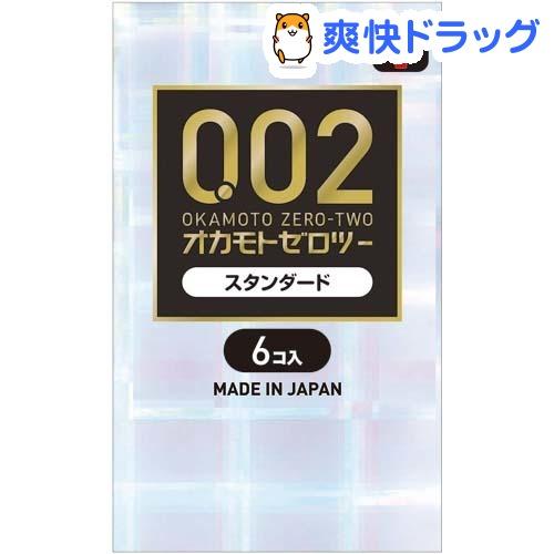 コンドーム うすさ均一002EX(6コ入)【0.02(ゼロツー)】