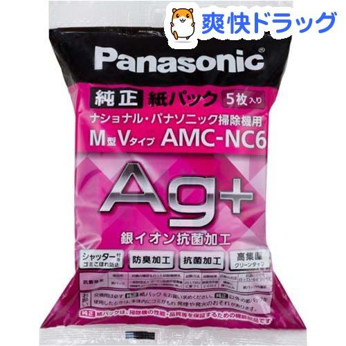 防臭・抗菌加工 紙パック M型Vタイプ AMC-NC6(5枚入)