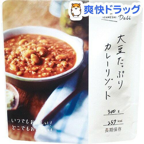 イザメシDeli 大豆たっぷりカレーリゾット(300g)【IZAMESHI(イザメシ)】