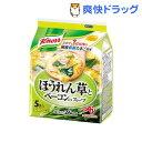 クノール ほうれん草とベーコン(5食入)【クノール】