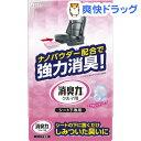 クルマの消臭力 シート下専用 エクセレントソープ(300g)【消臭力】