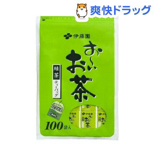 伊藤園 業務用 お〜いお茶 緑茶 ティーバッグ(2.0g*100袋入)【お〜いお茶】