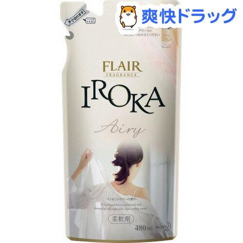 【訳あり】【アウトレット】フレア フレグランス IROKA(イロカ) エアリー イノセントリリーの香り つめかえ用(480mL)【フレア フレグランス】