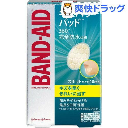 バンドエイド キズパワーパッド スポットタイプ(10枚入)【バンドエイド(BAND-AID)】