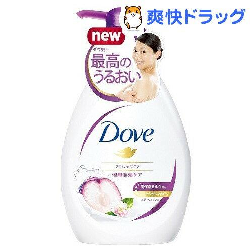 ダヴ ボディウォッシュ リバランス ポンプ(500g)【ダヴ(Dove)】