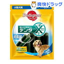 ペディグリー デンタエックス 小型犬用 低脂肪(11本入)【ペディグリー(Pedigree)】