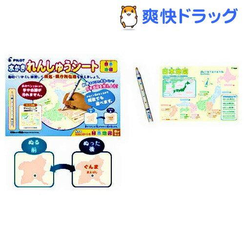 水かき練習シート 日本地図 MS-100P-05(1セット)