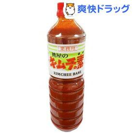 桃屋のキムチの素 業務用(1.2kg)