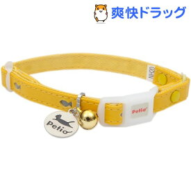 ペティオ CAT COLLAR フィッシュレザーカラー 黄(1本入)【ペティオ(Petio)】
