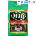MJB アーミーグリーン(900g)【MJB】[mjb 900 アーミーグリーン コーヒー]