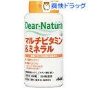 ディアナチュラ マルチビタミン&ミネラル(200粒入)【Dear-Natura(ディアナチュラ)】[アミノ酸 葉酸 サプリ ディアナチュラ マルチビタミン]