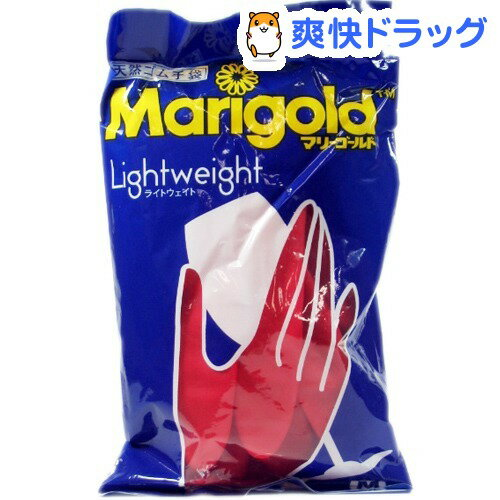 オカモト マリーゴールド ライトウェイト(Mサイズ)【マリーゴールド】