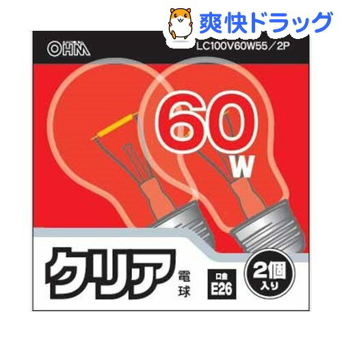 OHM クリア電球 60W LC100V60W55/2P(2コ入)