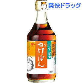 チョーコー醤油 ゆず醤油かけぽん(400mL)