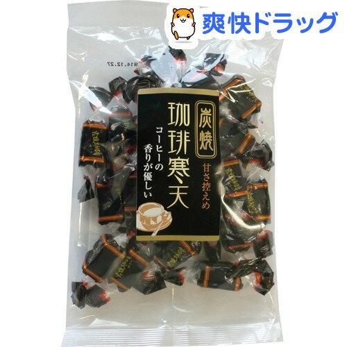 炭焼珈琲寒天(270g)【やます(諏訪商店)】