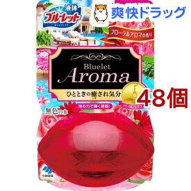 液体ブルーレットおくだけ アロマ フローラルアロマの香り つけ替用(70ml*48個セット)【ブルーレット】