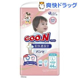 グーンプラス 肌快適設計 パンツ Lサイズ(44枚入)【グーン(GOO.N)】