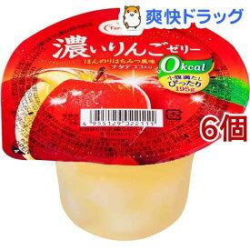濃いりんごゼリー 0kcaL(195g*6コ)【たらみ】