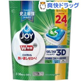 ジョイ ジェルタブ 食洗機用洗剤(38コ入り)【stkt06】【ジョイ(Joy)】
