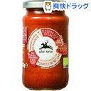アルチェネロ 有機パスタソース トマト&ドライトマト(200g)【アルチェネロ】