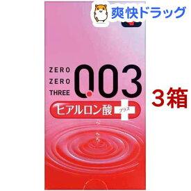 コンドーム ゼロゼロスリー003 ヒアルロン酸プラス(10個入*3箱セット)【ゼロゼロスリー(003)】