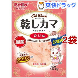 ぺティオ キャットスナック 乾しカマ たい味(45g*2コセット)【ペティオ(Petio)】