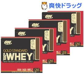 国内正規品 ゴールドスタンダード100% ホエイ エクストリーム ミルクチョコレート(32g*4個入)【オプティマムニュートリション】