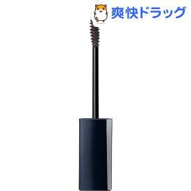 ヒカリミライ イルミネイト マスカラ 02 ブラウンブラック(1個)【ヒカリミライ】