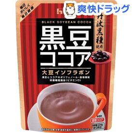 黒豆ココア(234g)