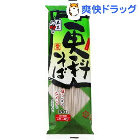 五木食品 更科そば(180g*20袋入)