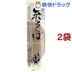 季穂 特選 糸そば 乾麺(200g*2袋セット)
