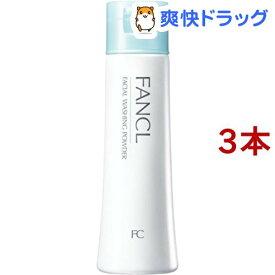 ファンケル 洗顔パウダー(50g*3本セット)【ファンケル】