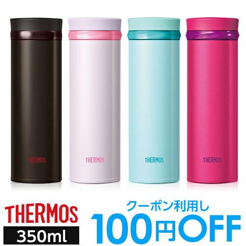 サーモス 真空断熱ケータイマグ 350mL JNO-351 4色から選べる【サーモス 水筒】