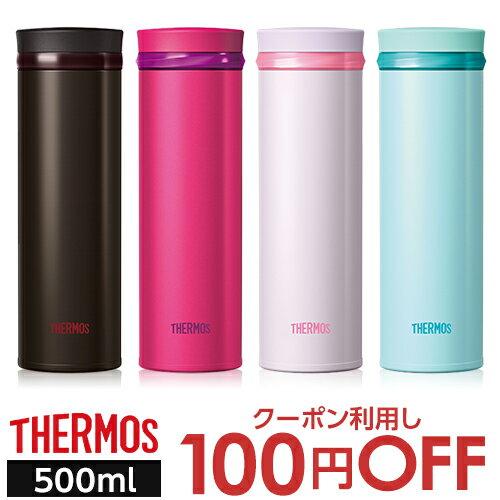 サーモス 真空断熱ケータイマグ 500mL JNO-501 4色から選べる【サーモス 水筒】