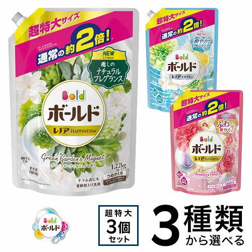 ボールド 香りのサプリインジェル 詰替え超特大 3コセット(1.26kg*3コ)