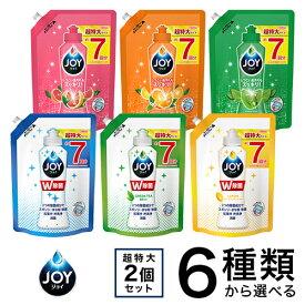 ジョイコンパクト 詰替え用超特大 食器用洗剤 2コセット