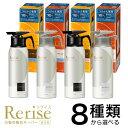 Rerise(リライズ) 白髪用髪色サーバー(本体155g or 付け替え190g)×1個
