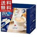ブレンディ スティック コーヒー カフェオレ カロリーハーフ(6.4g*100本入)【ブレンディ(Blendy)】