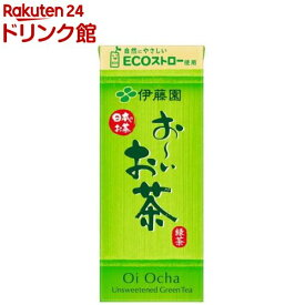 伊藤園 おーいお茶 緑茶 紙パック(250ml*24本入)【お〜いお茶】