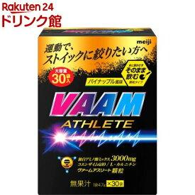ヴァーム アスリート顆粒 パイナップル風味(4.7g*30袋入)【ヴァーム(VAAM)】